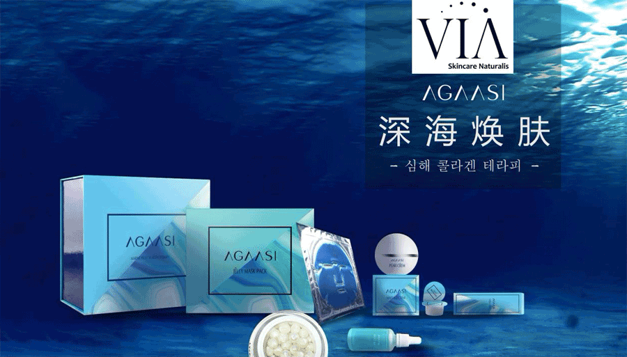 Deep Sea Collagen Therapy by VIA Beauty on Daily Vanity Salon Finder