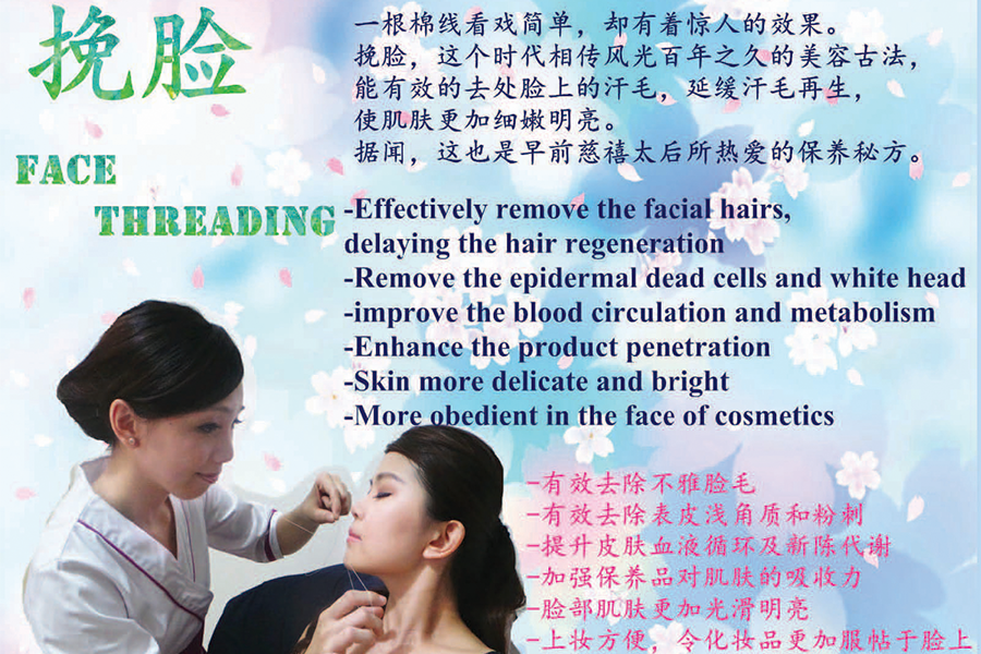 Face threading by V Love Beauty on Daily Vanity Salon Finder