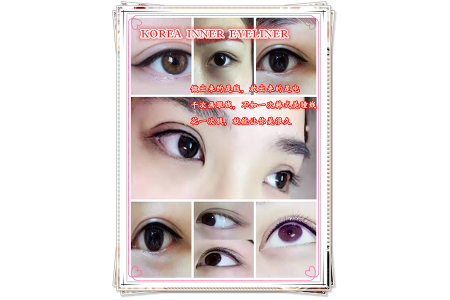 Korean Inner Eyeliner Embroidery