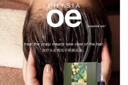 Physia OE Scalp Therapy + Free Haircut
