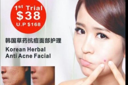 Korean Herbal Anti Acne Facial